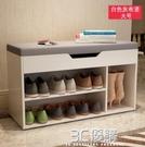 換鞋凳鞋柜小巧軟包坐墊儲物凳沙發凳簡易鞋凳家用門口可坐穿鞋凳WD 3C優購