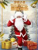 聖誕服裝成人男女cos大碼演出服飾套裝金絲絨圣誕節裝扮衣服 爾碩數位3c