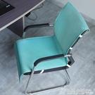夏季冰絲涼席椅子坐墊靠墊一體辦公室久坐夏天座墊屁股墊靠背涼墊 ATF 格蘭小鋪