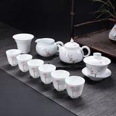 白瓷功夫茶具純手繪整套家用陶瓷茶壺蓋
