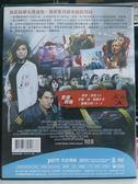 挖寶二手片-Y45-014-正版DVD-電影【火線邊緣】-約翰福特