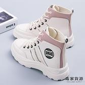 馬丁女靴秋冬百搭加絨女鞋加厚棉鞋英倫風短靴【毒家貨源】
