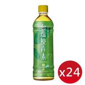 台塩(台鹽)優青素綠茶(585mlX24罐) │飲食生活家