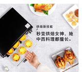 Galanz/格蘭仕電烤箱家用 小烤箱烘焙 多功能全自動 蛋糕小型迷你 WD科炫數位旗艦店