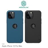 摩比小兔~NILLKIN Apple iPhone 12 Pro Max 磨砂護盾 Pro 磁吸保護殼 手機殼 保護套
