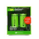 GP超霸3000mAh2號ReCyko低自放充電池2入