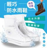 防水鞋套 雨鞋套雨鞋雨襪風衣鞋套風衣短靴透明雨鞋雨衣~DE034 ~