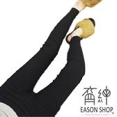 EASON SHOP(GW5174)韓版百搭款純色多口袋鬆緊腰收腰長褲女高腰休閒褲顯瘦直筒九分褲小腳褲鉛筆褲黑