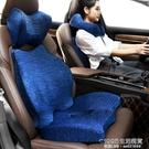 汽車坐墊單個屁屁墊汽車坐墊增高墊駕駛座加厚增高單個主駕駛加高【精品百貨】