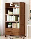 書櫃 書架置物架落地實木兒童簡易書柜子省空間學生桌上多層收納架家用TW【快速出貨八折鉅惠】