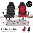 免運【澄境】MIT獨立筒加厚坐墊辦公椅 高耐重鋁合金腳 電腦椅 緩衝型頭枕 書桌椅 CH933