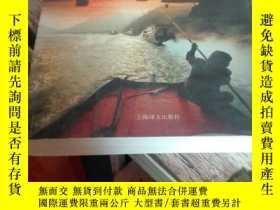 二手書博民逛書店【罕見】江城Y184422 (美)彼得·海斯勒著 上海譯文出版社