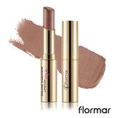 法國Flormar 危險巴黎 奢華絲絨唇膏-禁忌DC33(17g)