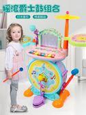 爵士鼓琴寶寶早教興趣架子鼓樂器兒童彈奏敲打聲光音樂玩具鼓 歐亞時尚