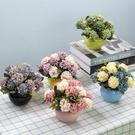 仿真假花草擺件客廳家居茶幾擺設塑料花干花...
