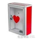 小號透明愛心箱 募捐箱 捐款箱(透明)意見箱 樂捐箱 室內捐錢箱 ATF 奇妙商鋪