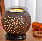 古典香薰燈 陶瓷插電 家居中式風格 精油燈爐家用裝修酒店美容院 向日葵
