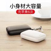 行動電源 倍思充電寶便攜小巧迷你超薄移動電源手機通用小型快充10000毫安