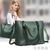 大包包女新款大容量女包手提包簡約百搭牛皮側背單肩大包 雙12全館免運