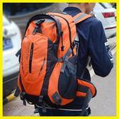 聖誕節 旅游包男旅行包大容量雙肩包休閒運動包旅行背包女輕便戶外登山包 小巨蛋之家