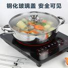 不銹鋼蒸鍋加厚雙層2層二層火鍋饅頭蒸籠電...