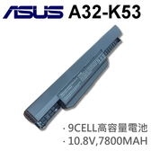 ASUS 9芯 A32-K53 日系電芯 電池 P43 P43EB P43EI P43E P43SJ P43S P53 P53E P53SJ P53S P53XI