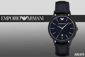 【時間道】[ARMANI。錶]亞曼尼都會時尚波浪紋面腕錶 –深藍面深藍皮(AR2479)免運費
