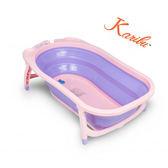 Karibu Tubby 凱俐寶 嬰幼兒折疊式澡盆 / 浴盆 / 洗澡盆(薰衣草色)