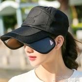 遮陽帽子男女防曬防紫線遮臉太陽帽釣魚棒球鴨舌帽 簡而美