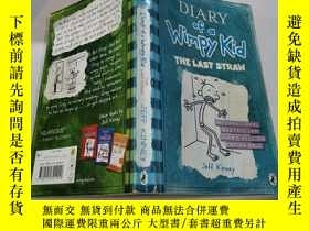 二手書博民逛書店diary罕見of a wimpy kid the last straw:一個懦弱的孩子的日記最後一根稻草Y2