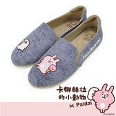 Paidal x 卡娜赫拉的小動物 - 一起分享冰淇淋牛仔休閒鞋樂福鞋