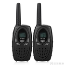 對講機 亞馬遜XF-638對講機 手持0.5w無線兒童對講機【快速出貨】