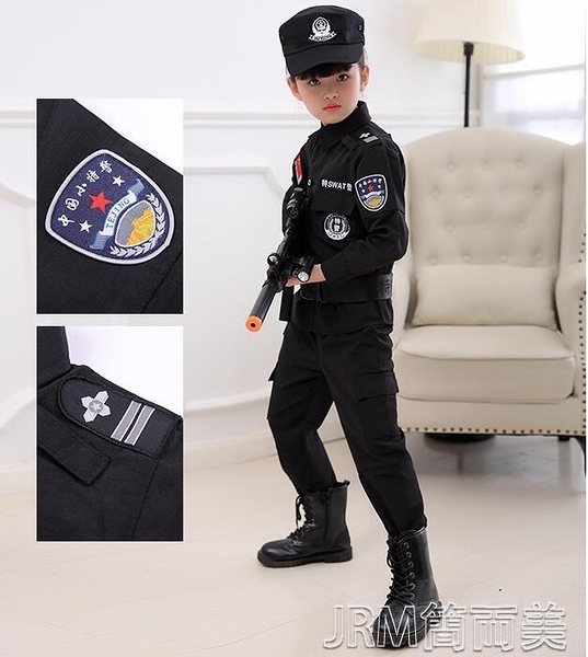 萬聖節兒童警察服特警衣服特種兵套裝男孩警服演出服特警服裝軍裝 快速出貨