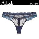 Aubade貝爾L蕾絲丁褲(藍綠)HC...