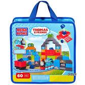 《 THOMAS湯瑪士 》湯瑪式小火車袋裝主題積木╭★ JOYBUS玩具百貨