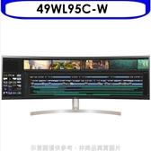 《結帳打8折》LG樂金【49WL95C-W】49吋AH-IPS曲面32:9 HDR10液晶螢幕顯示器