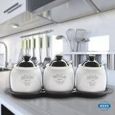 調味罐罐套裝家用調料盒三件套組合裝鹽油罐廚房用品調味料瓶罐