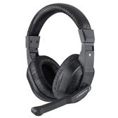 CT-770頭戴式CF電競游戲耳機台式電腦耳麥帶麥話筒 沸點奇跡