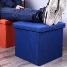 ✭慢思行✭【E90】素色棉麻可折疊收納凳 正方形 儲物 簡約 家具 置物 玩具凳 整理箱