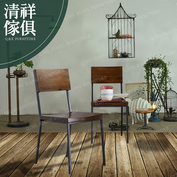 【新竹清祥家具】LRC-05RC15-美式工業LOFT鐵藝餐椅 餐椅 書桌椅 咖啡廳