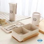 便當盒小麥學生飯盒北歐式女生專用便當盒防摔防漏微波爐專用餐盒帶餐具