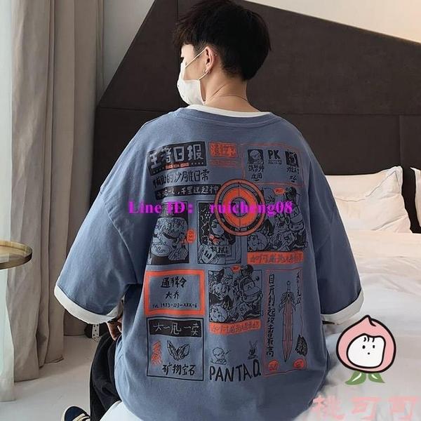 日系印花短袖T恤男百搭潮流大碼寬鬆韓版胖子半袖短t【桃可可服飾】