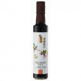 陳稼莊 桑椹原汁(加糖) Pure Mulberry Juice (Sugar Added)