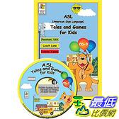 [106美國暢銷兒童軟體] ASL Tales and Games for Kids - Leash Lane