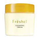 Freshel膚蕊 卸粧按摩霜250g 效期2024.01【淨妍美肌】