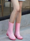 雨鞋水靴可愛膠鞋女時尚中筒防水防滑雨靴【雲木雜貨】