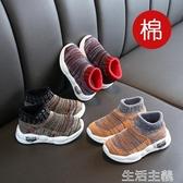童靴 冬季加絨棉兒童寶寶襪子鞋飛織棉鞋棉靴靴子男童運動鞋女童學步鞋 雙12