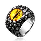 《 QBOX 》FASHION 飾品【QBR-527】精緻個性歐美岩石惡魔之眼鑄造鈦鋼戒指/戒環
