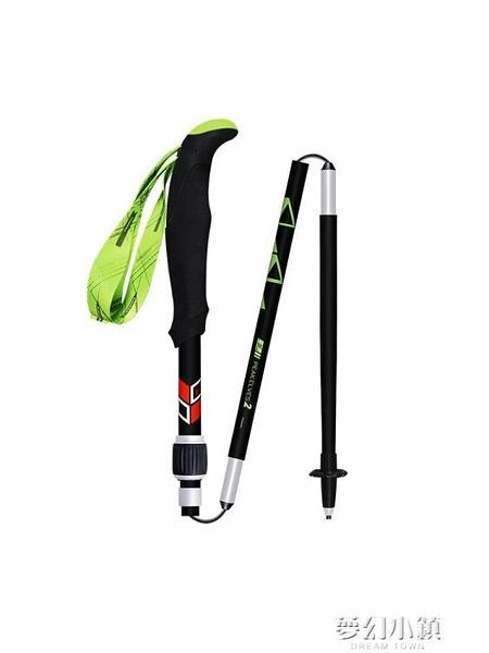 登山杖99%碳纖維摺疊杖超輕伸縮可摺疊碳素徒步越野手杖 夢幻小鎮
