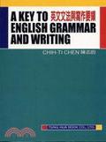 二手書博民逛書店《A Key to English Grammar any Wr